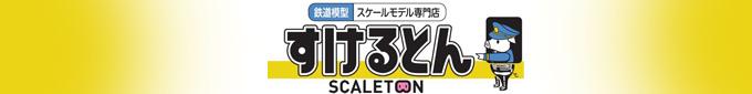 store_akihabaraten